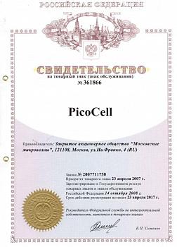 Свидетельство на товарный знак PicoCell